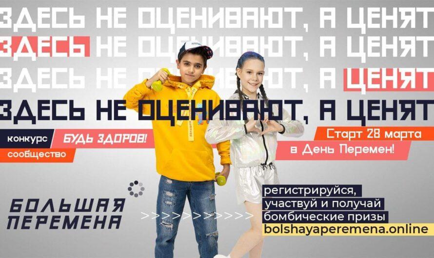 Алла Салаева рассказала, как школьники Чувашии могут выиграть миллион рублей
