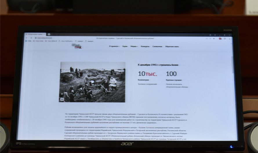 Более 100 историй участников Сурского и Казанского оборонительных рубежей собраны на сайте сурскийрубеж.рф