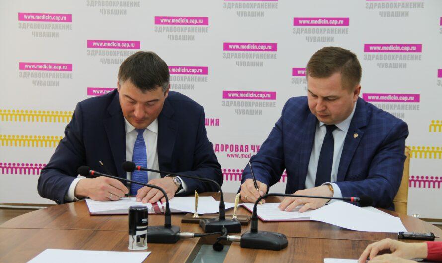 Минздрав Чувашии подписал соглашение с заводом по программе оздоровления работающих