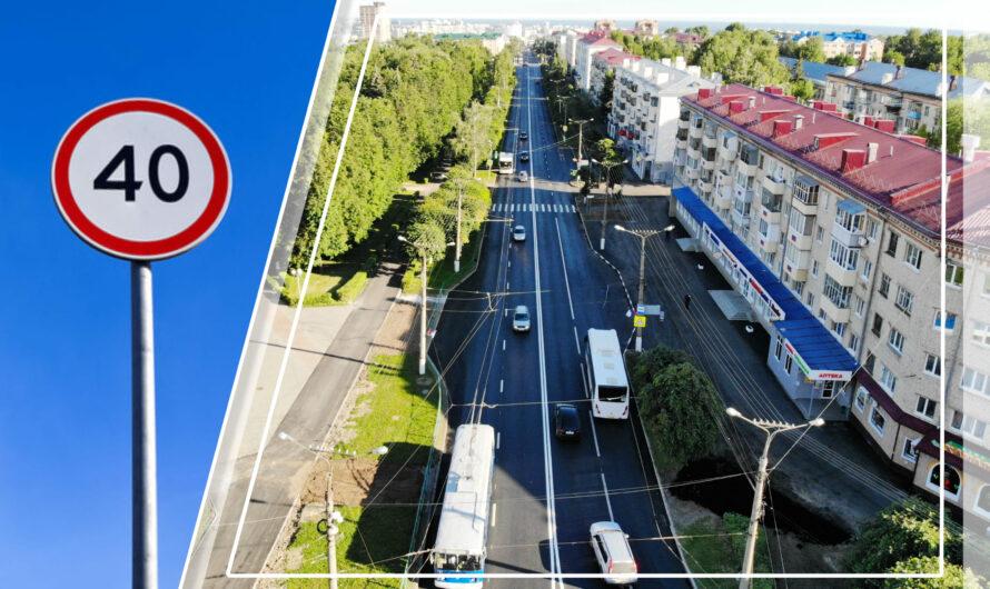 В Чебоксарах вводят ограничение скоростного режима на 37 улицах