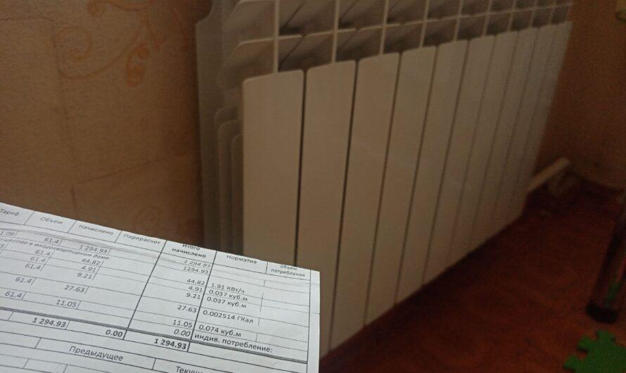 Передача объектов в концессию позволит для части населения заморозить цены на тепло