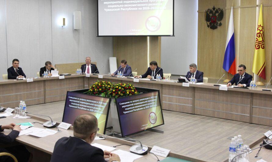 Сенаторы Совета Федерации обсудили реализацию индивидуальной программы социально-экономического развития Чувашии