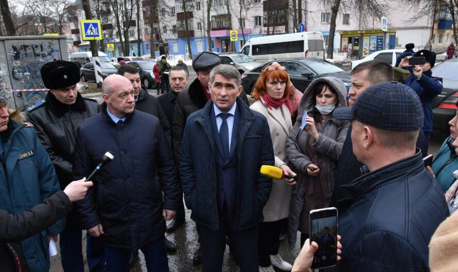 Олег Николаев: на восстановление многоэтажки в Канаше будут направлены средства из резервного фонда республики