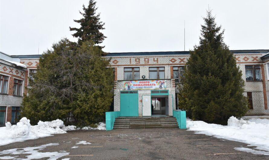 Школа в Комсомольском районе будет реконструирована