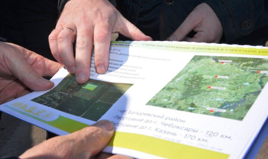 Под строительство агропарка в Батыревском районе выделено 20 гектаров