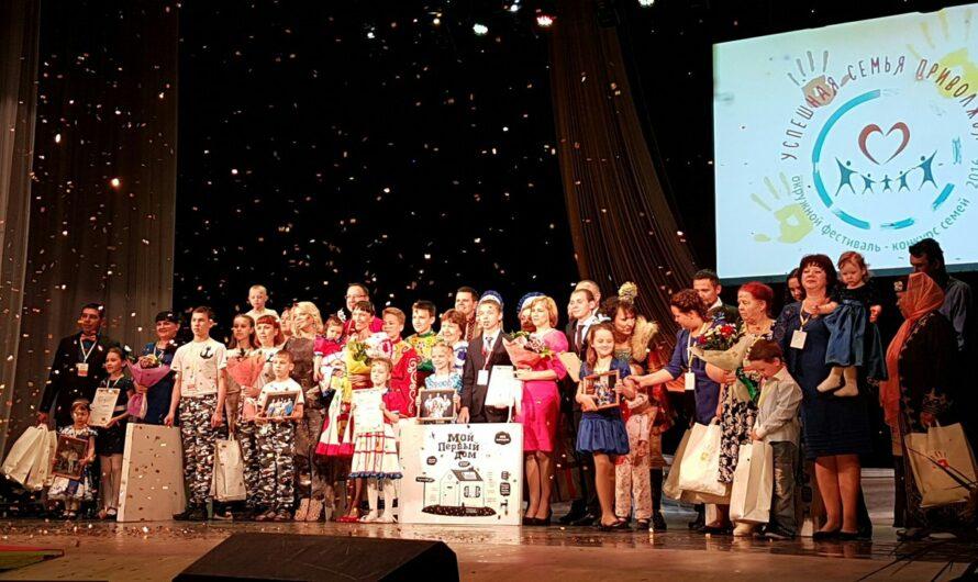 Чувашия готовится принять конкурс «Успешная семья Приволжья»