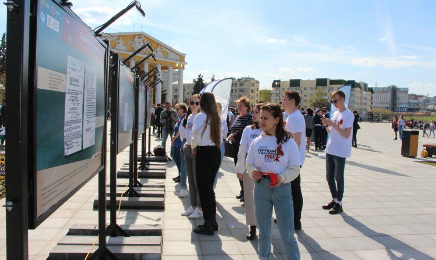 На Красной площади Чебоксар открылась фотовыставка, посвященная  подвигу строителей Сурского и Казанского оборонительных рубежей