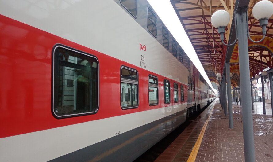 Между Чебоксарами и Москвой начал ходить двухэтажный поезд