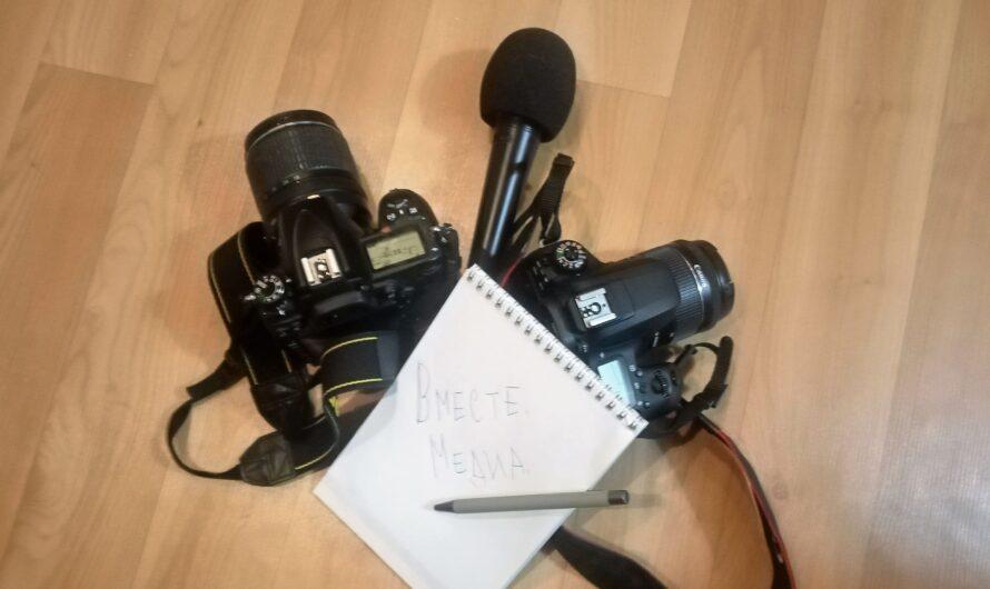Минздрав Чувашии приглашает журналистов принять участие в республиканском конкурсе