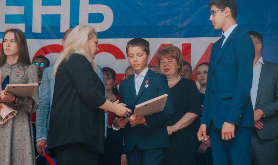 В День России трое подростков из Чувашии получили знак «Горячее сердце»