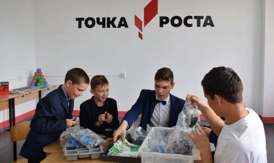 В Чебоксарском районе откроют ещё 5 «Точек роста»