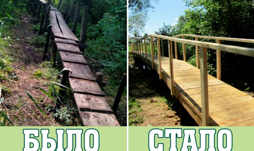 В Порецком районе по инициативе жителей обновили пешеходный мостик через реку