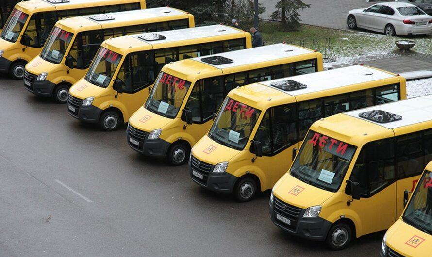 Для школ Чувашии закупят шесть новых автобусов