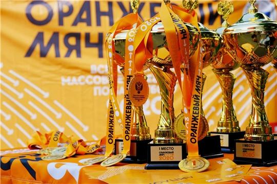 5 сентября в столице Чувашии пройдет финал Всероссийских соревнований по уличному баскетболу «Оранжевый мяч»
