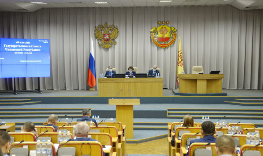 ЦИК Чувашии опубликовала пофамильный список новых депутатов Госсовета