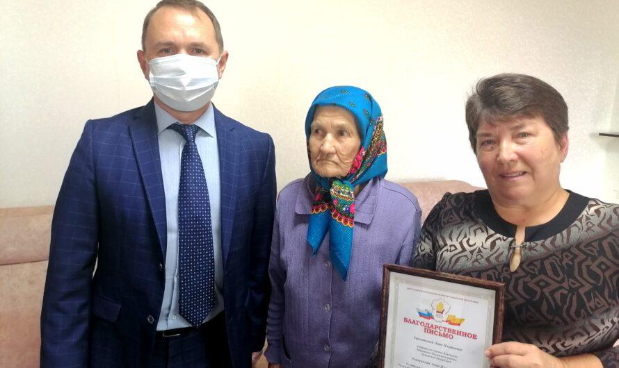 Председатель ЦИК Чувашии поблагодарил 93-летнюю труженицу тыла из Мариинско-Посадского района за участие в выборах