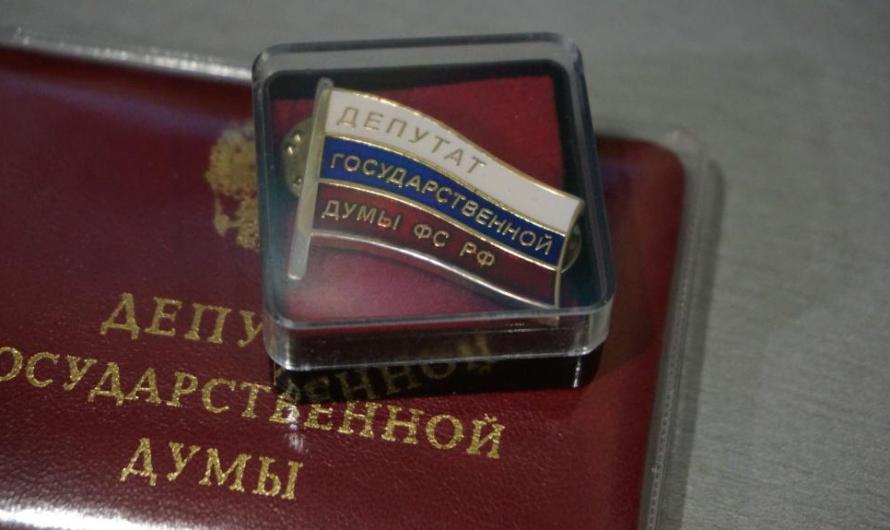 У Аллы Салаевой есть 5 дней, чтобы сложить полномочия, не совместимые со статусом депутата Госдумы