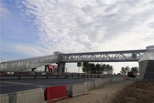 На трассе М-7 в Чувашии построили два надземных пешеходных перехода