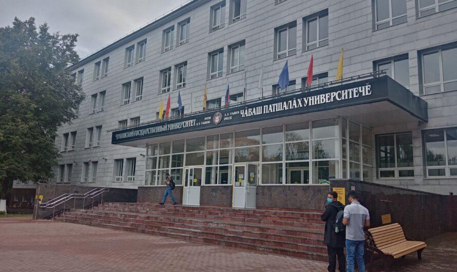 Студенты ЧувГУ представят соцпроекты на  слёте Национальной лиги студенческих клубов в рамках   Всероссийского студенческого форума