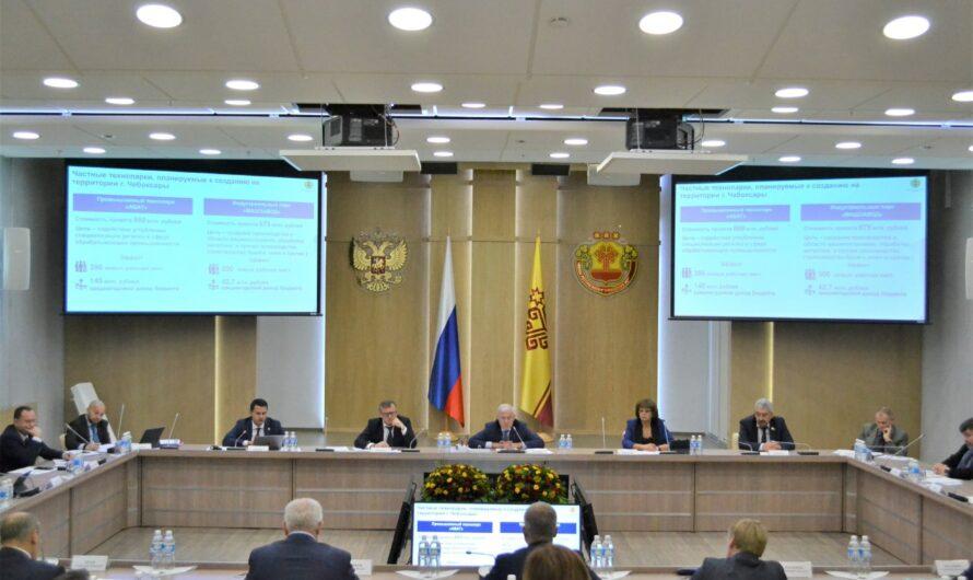 В Чебоксарах за 15 лет намерены реализовать свыше 100 инвестиционных проектов