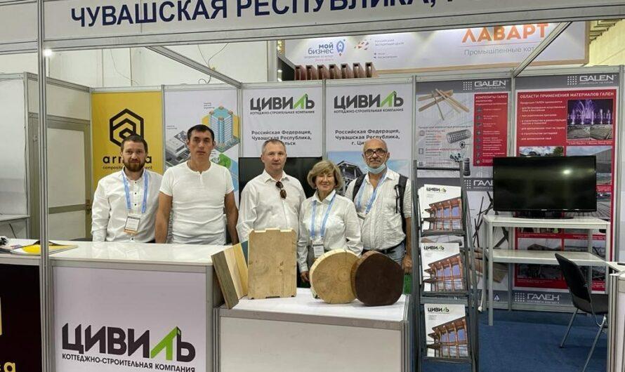 Четыре предприятия представляют Чувашию на выставке в Узбекистане