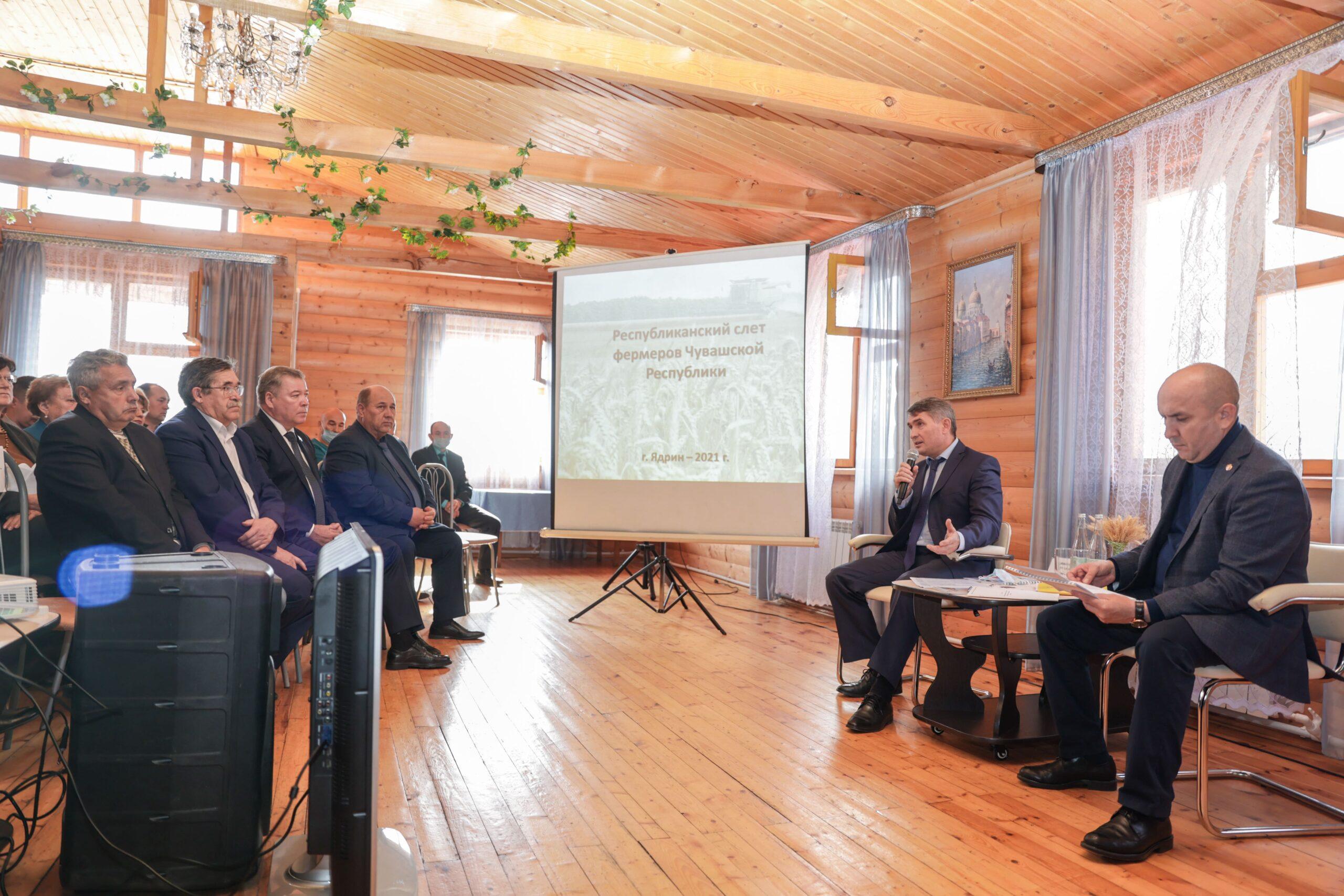 Глава Чувашии поручил провести инвентаризацию всех субъектов АПК