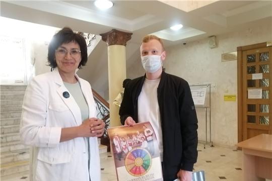 В учреждения культуры Чувашии куплены первые билеты по «Пушкинской карте»