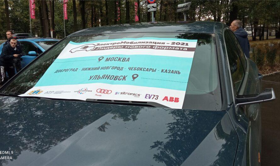 В столицу Чувашии заехали участники автопробега на электромобилях Москва-Ульяновск