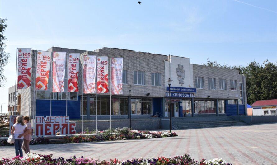 В Красночетайском районе ремонтируют Дом культуры