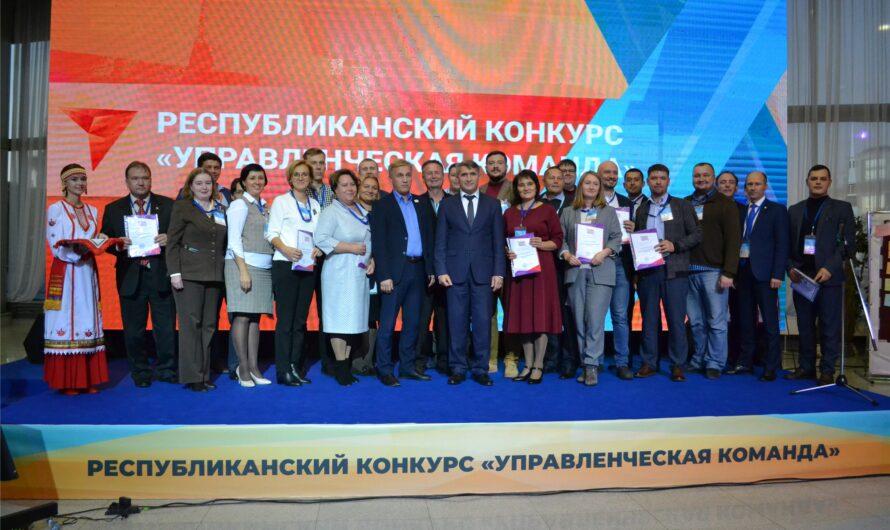 Определены победители полуфинала республиканского конкурса «Управленческая команда»