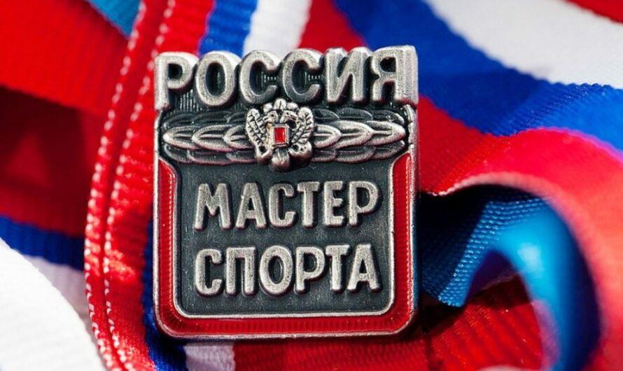 Еще пятерым спортсменам Чувашии присвоено звание «Мастер спорта России»