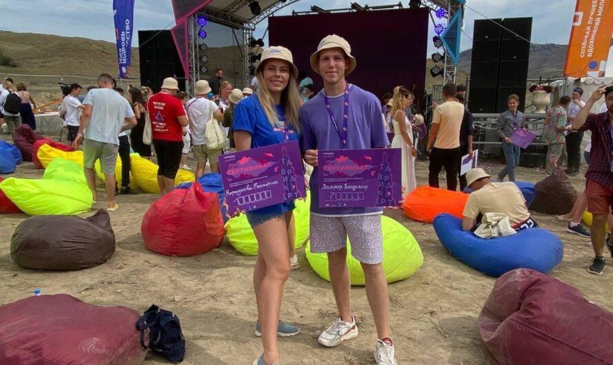 Студенты Чувашского госуниверситета выиграли почти два миллиона рублей на фестивале «Таврида. АРТ»